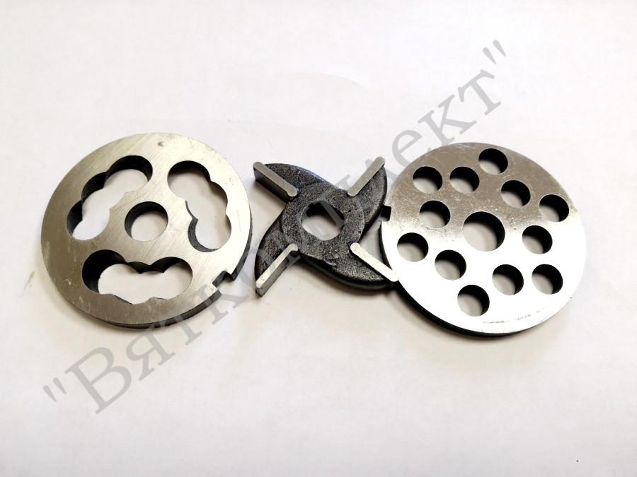 Набор решеток и ножей для мясорубки №822 МИМ-80 (М-50С) крупное измельчение