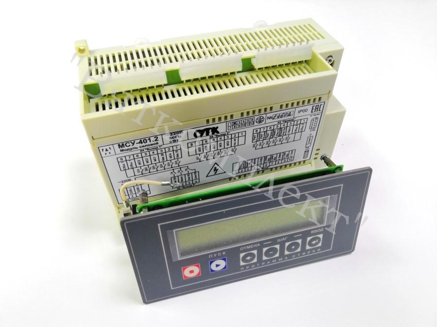 Контроллер МСУ-401 Е